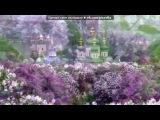 Русские народные песни  - Одинокая  ветка сирени...