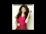 «селена» под музыку Drew Seeley & Selena Gomez - New Classic     Песни из фильма еще одна история о золушке.. Picrolla