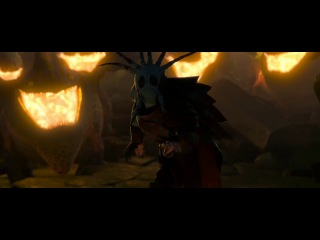 Как приручить дракона 2